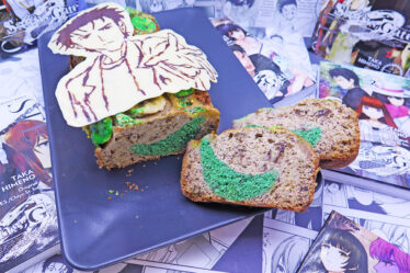 Banana bread con sorpresa di Rintaro Okabe di Steins;Gate