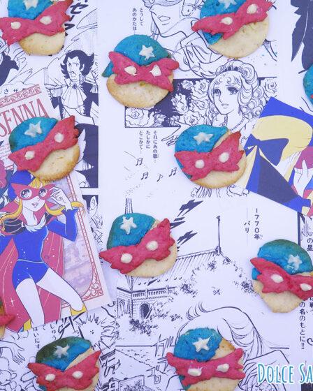 Biscotti secchi senza uova Stella della Senna