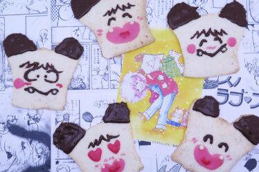 Biscotti con farina di riso e mandorle senza glutine e senza uova a forma di Hello Spank!