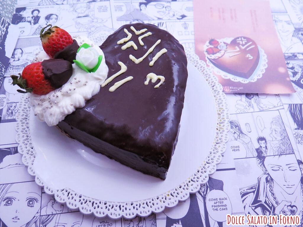 Brownie al cioccolato fondente di Nana Komatsu di San Valentino