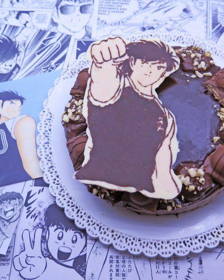 Cheesecake alla nutella di Kojiro Hyuga di Captain Tsubasa