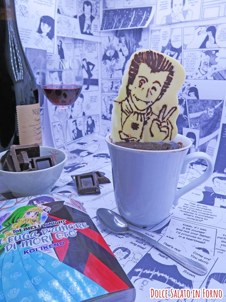 Torta in tazza al vino rosso e cioccolato fondente di Mori Eto di Tokimeki Tonight