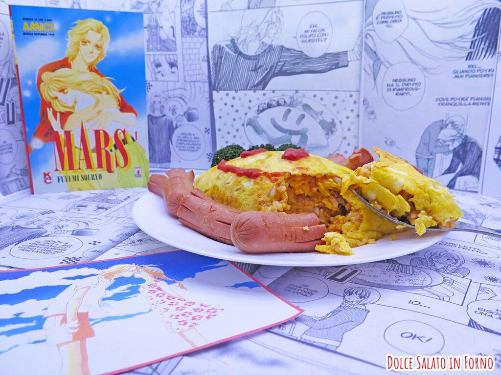 Omelette riso giapponese di Kira Aso e Rei Kashino di Mars